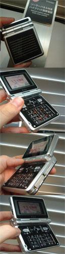 solar-cellphone.jpg