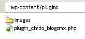 chido-plugin.jpg