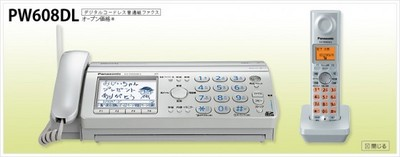 panasonic-paperless-fax-thumb-400x157